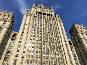 big building moscow